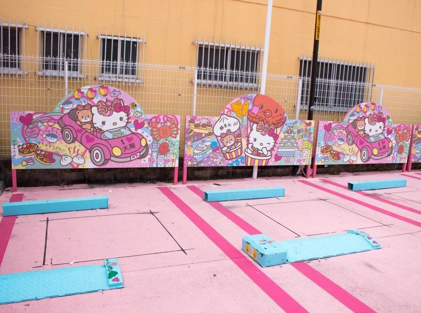 Hello Kitty Car Park