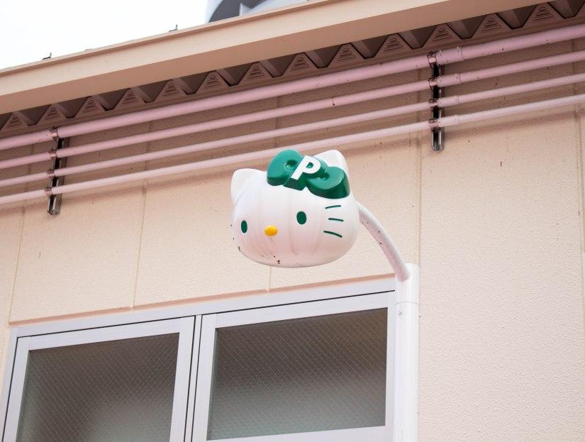 Hello Kitty Light