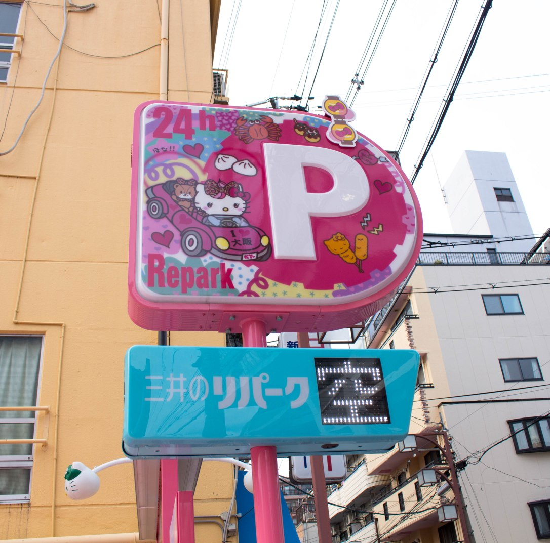 Hello Kitty Car Park